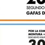Catalogo  Opticas GMO Agosto 2020